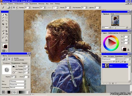 Программа На Андроид Для Рисования Русскоязычную
